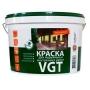 Краска для наружных и внутренних работ моющаяся ВГТ  Барнаул