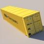 Выгодно купить контейнер 45 футовый   Челябинск