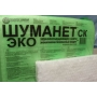 Звукопоглощающие плиты  из стеклянного штапельного волокна Шуманет-ЭКО Волгоград