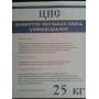 Цементно-песчаная смесь (ЦПС) (Боровичи) 25 кг   Великий Новгород