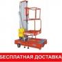 Подъемник ножничный, мачтовый г/п от 125 кг до 1 т   Барнаул