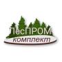 Занимаемся продажей деревянных ж/д шпал 1 и 2 типа   Екатеринбург