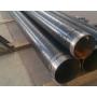 Трубы стальные с ленточным Полилен  покрытием   Новосибирск