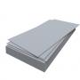 ЦСП-1 размер листа 2700х1200х12мм   Москва