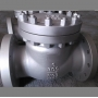 Carbon Steel Flanged Check Valve   Китай