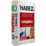 Штукатурка гипсовая для ручного нанесения Habez-Gips  Санкт-Петербург