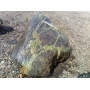 Камень для ландшафта   Краснодар