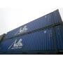 45 футовые морские контейнеры   Новороссийск