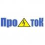 Оптовые поставки кабеля, электрики, светильников, щитовое произв   Москва