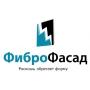 Напыляемое пробковое покрытие (Жидкая пробка) ISOCORK  Беларусь