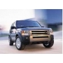 Меняю Land Rover Discovery 3 на ГСМ, спецтехнику   Москва