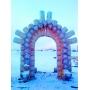 арка из бревна Skriber-sk ладшафтный вариант Красноярск