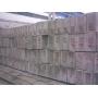 Блоки бетонные для стен и подвалов ГОСТ 13579 – 78   Орел