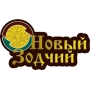 Герметики для деревянных домов, огнебиозащита, масла, краски   Тольятти