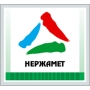Эмаль для черных металлов антикоррозионная Нержамет  Ставрополь