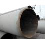 Труба восстановленная  325х9-10 мм Екатеринбург