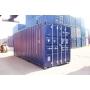 Морской контейнер 20 футов бу, низкая цена , размеры 6 м   Чита