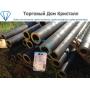 Труба 108х18 сталь 20 ГОСТ 8732-78   Челябинск