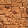 Декоративный, искусственный камень  Доломит Белгород