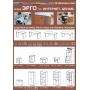 Офисная мебель серии Эрго по интернет-ценам.  Эрго Санкт-Петербург