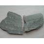 Продам натуральный природный камень  Плитняк сланец Новокузнецк