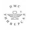 ООО ПМС-УНИВЕРСАЛ Санкт-Петербург