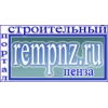 www.rempnz.ru Пенза
