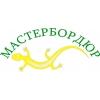 ООО Мастербордюр