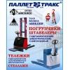 "ООО ""Энергоприбор-Урал"" Екатеринбург"