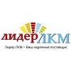ООО Лидер ЛКМ Санкт-Петербург