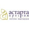 ООО Астарта Капитал Екатеринбург