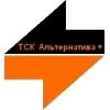 Альтернатива + Мурманск