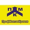 ООО СК ПМК Красноярск