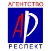 """ООО Агентство """"РЕСПЕКТ"""""""