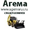 ООО Компания АГЕМА Казань