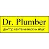 ИП Dr.Plumber