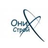 ООО Оникс-Строй Киров