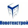 ООО Новотехстрой