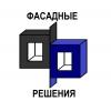ООО ФАСАДНЫЕ РЕШЕНИЯ