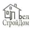 ООО Белстройдом Белгород