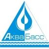 ООО АкваБасс