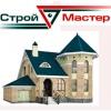 ООО Строй-Мастер
