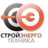 ООО СтройЭнергоТехника