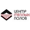 ООО Центр Теплых Полов