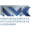 ООО Новосвердловская Металлургическая Компания