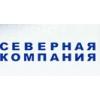 """ООО """"Северная компания"""""""