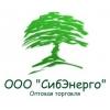 ООО СибЭнерго Иркутск