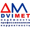ООО ДвиМет Москва