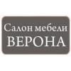 ООО Верона, салон итальянской мебели Беларусь