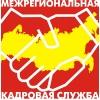 ООО МКС Казань